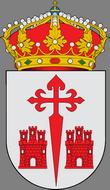 Escudo de AYUNTAMIENTO DE FÉREZ